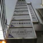 loopline03